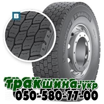 Michelin X MultiWay 3D XDE 295/80 R22.5 152/148L ведущая