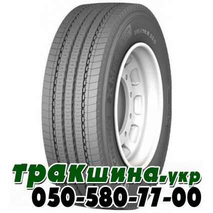 Michelin X MultiWay 3D XZE 315/80 R22.5 154/150L рулевая