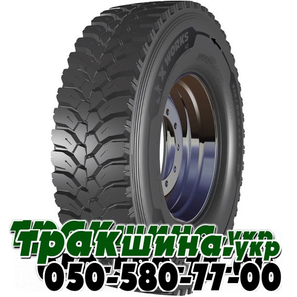 Michelin X Works HD Z 315/80 R22.5 156/150K рулевая