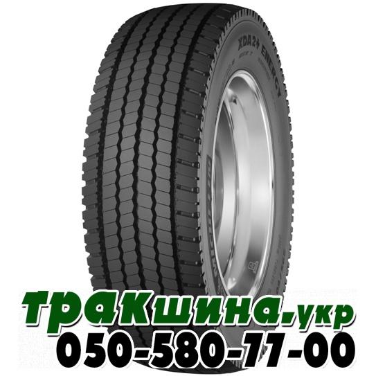 Michelin XDA2 Energy 295/80 R22.5 ведущая