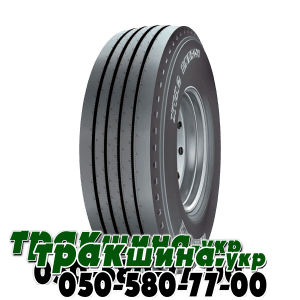 Michelin XTA2+ Energy 215/75 R17.5 135/133J прицепная