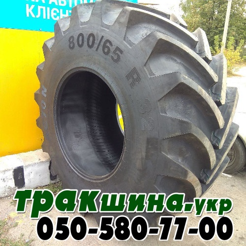 Mitas 800/65 R32 (30.5L-32) AC70N 175F8/175B TL