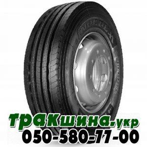 Nordexx NTR1000 215/75 R17.5 135/133L 16PR прицепная