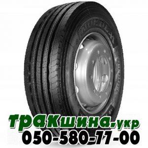Nordexx NTR1000 235/75R17.5 прицеп