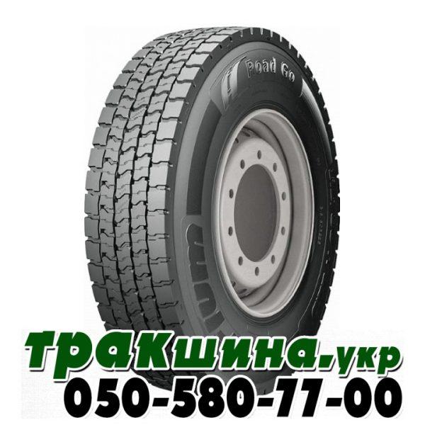 Orium RoadGo Drive 315/70 R22.5 154/150L 18PR ведущая