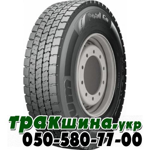 Orium RoadGo Drive 315/80R22.5 156/150L 18PR тяга