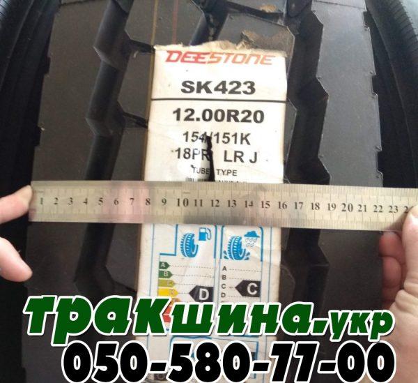 12.00 R20 (320 R508) DEESTONE SK423 (универсальная) 154/151K 18PR