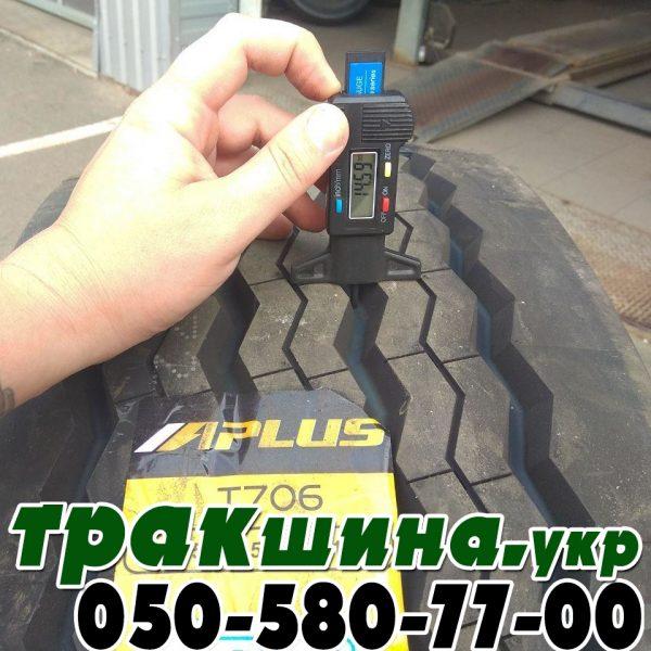 385/55 R22,5 Aplus T706 (прицепная) 160L