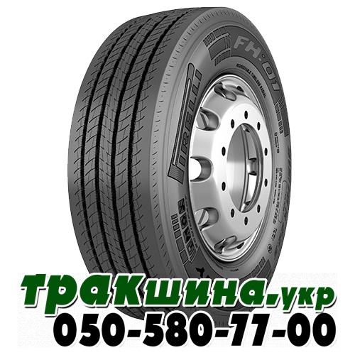 295/80 R22.5 Pirelli FH 01 152/148M рулевая