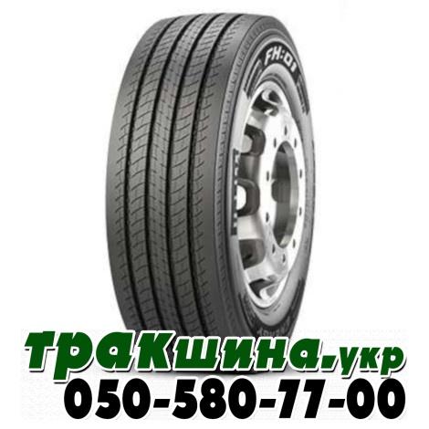 315/60 22,5 Pirelli FH 01 154/148L XL рулевая