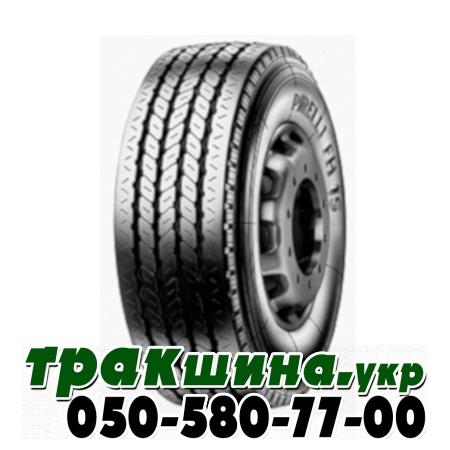 12R22.5 Pirelli FH 15 152/148 руль