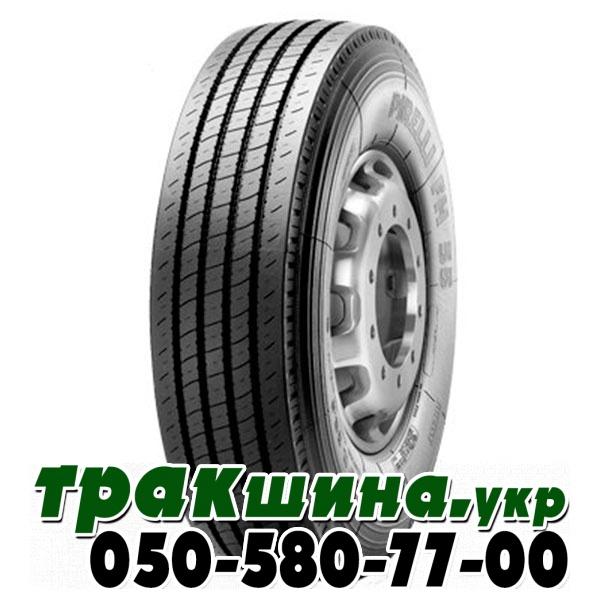 275/70 R22.5 Pirelli FH 55 148/145M рулевая
