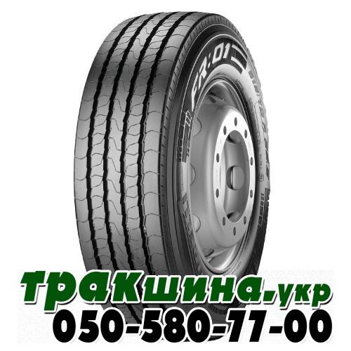 Pirelli FR 01 245/70R19.5 136/134M руль