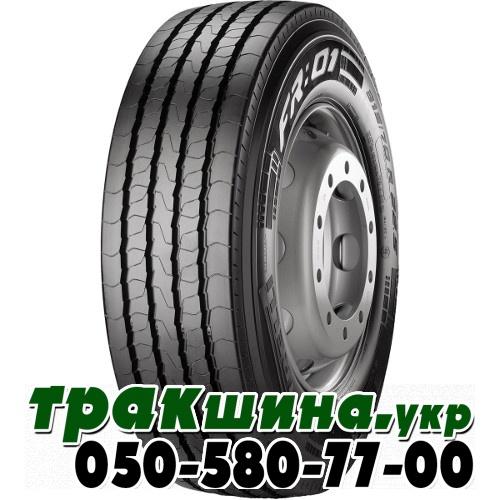 265/70R19.5 Pirelli FR 01 140/138M руль