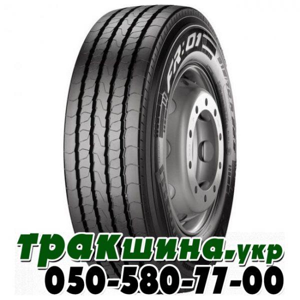315/70 R22.5 Pirelli FR 01 156/150L XL рулевая