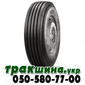 315/80 R22.5 Pirelli FR 25 156/150L рулевая
