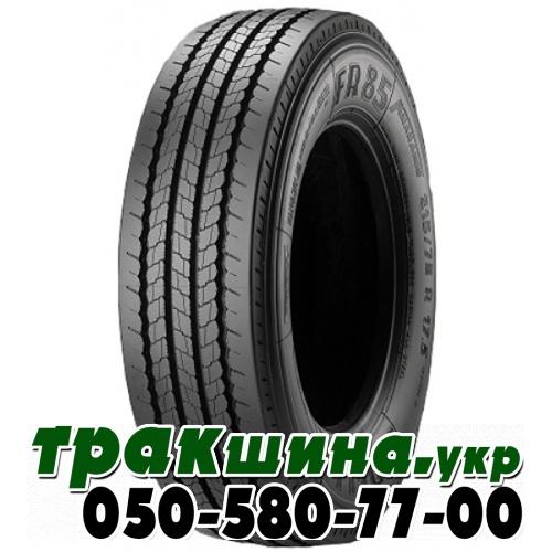225/75 R17.5 Pirelli FR 85 129/127M рулевая