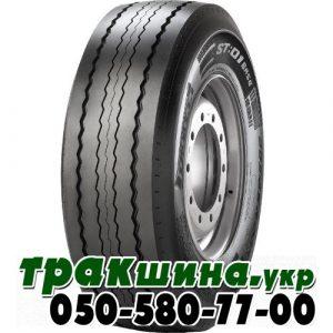 265/70R19.5 Pirelli ST 01 143/141J прицеп