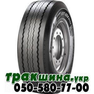 385/55R22.5 Pirelli ST 01B Base 160K прицеп