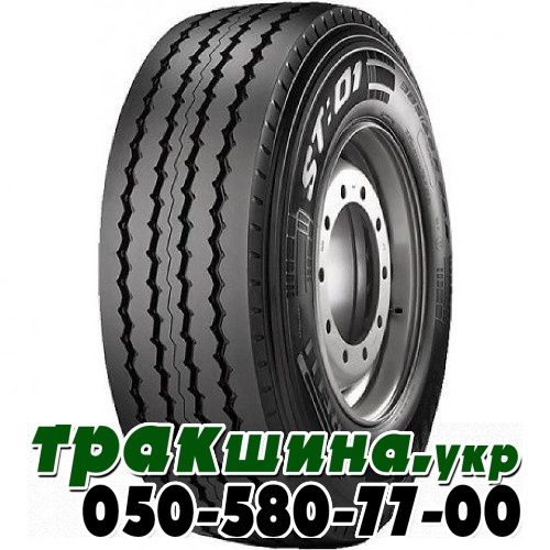235/75 R17.5 Pirelli ST 01(прицеп) 143/141J прицепная