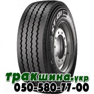 245/70R17.5 Pirelli ST 01(прицеп) 143/141J прицеп