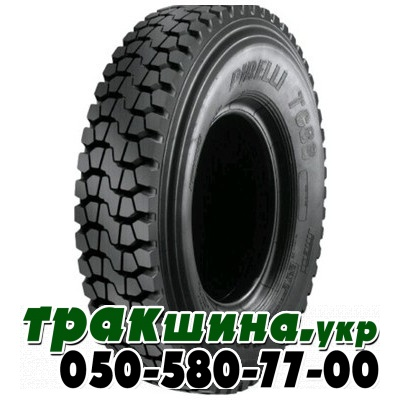 13R22.5 Pirelli TG88 156/150K тяга