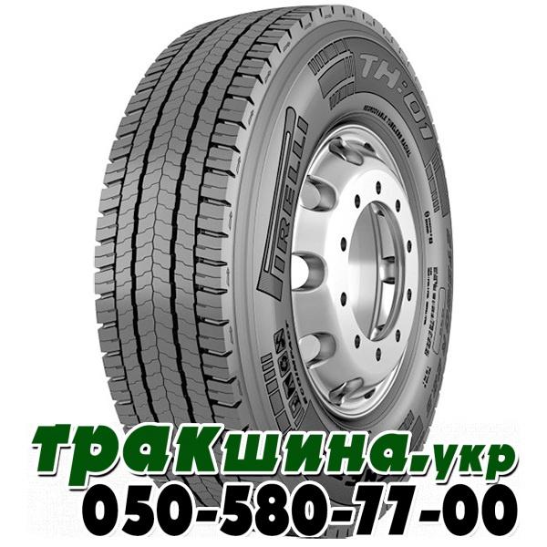 315/70 R22.5 Pirelli TH 01 Energy 154/150L ведущая