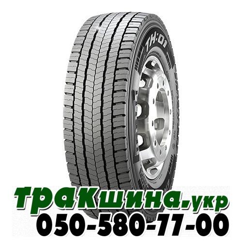 295/80 R22.5 Pirelli TH 01 Energy 152/148M ведущая
