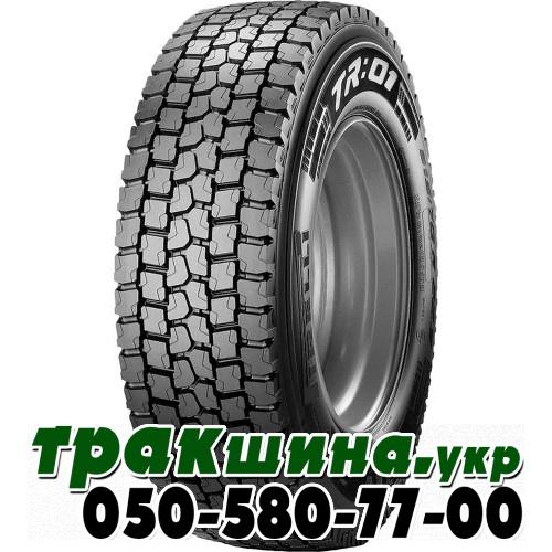 215/75R17.5 Pirelli TR 01 126/124M тяга