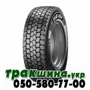 245/70R19.5 Pirelli TR 01 136/134M тяга