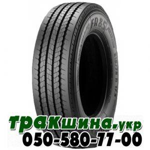 235/75 R17.5 Pirelli FR 85 132/130M рулевая