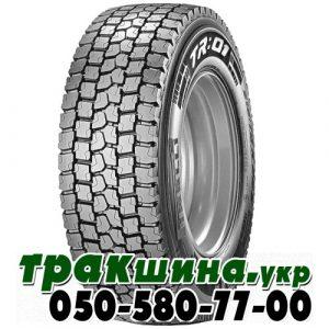 315/80 R22.5 Pirelli TR 01 156/150L ведущая