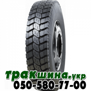10.00 R20 (280 508) Powertrac Heavy Expert 149/146K 18PR ведущая