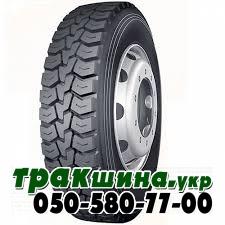315/80 R22,5 Roadlux R328 (ведущая) 156/150M