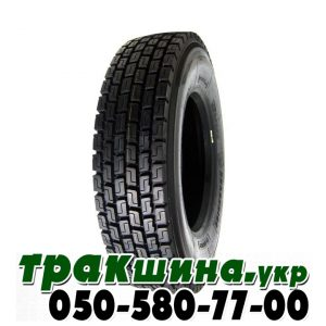 315/80 R22,5 Roadshine RS612 (ведущая) 157/154K