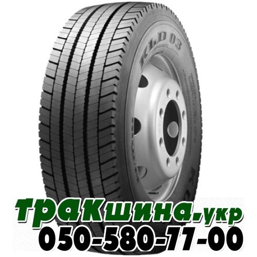 295/60R22.5 Kumho KLD03 150/147K 16PR ведущая