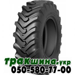Starmaxx 460/70R24 (17.5-24) StxND31 TL 159A8/159B