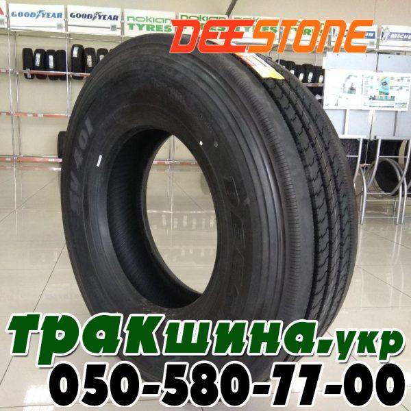 Deestone SV401 11 R20 (300 508) 150/147K рулевая ось