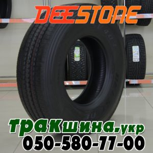 295/80 R22,5 DEESTONE SV403 (рулевая) 154/149L