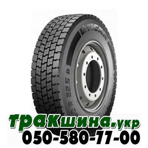 Tigar Road Agile D 315/70 R22.5 154/150L ведущая