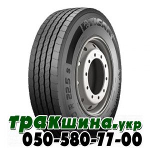 Tigar Road Agile S 215/75R17.5 126/124M руль