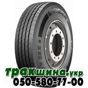 Tigar Road Agile S 245/70R17.5 136/134M руль
