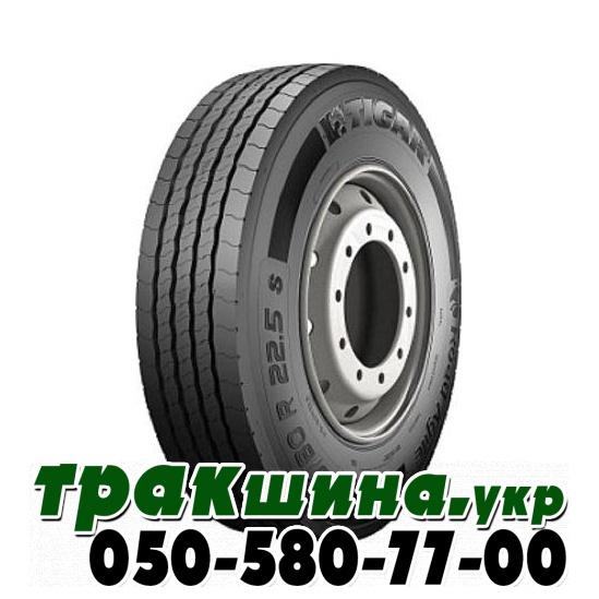 Tigar Road Agile S 315/80 R22.5 156/150L рулевая