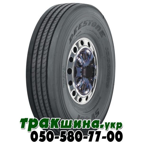 315/80 R22,5 Deestone SV401 (рулевая) 158/150L