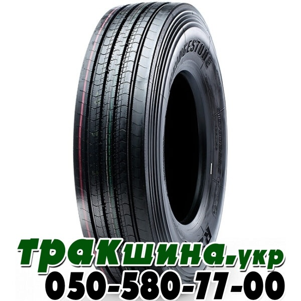385/65 R22,5 Bridgestone R249 Evo (рулевая) 160/158K