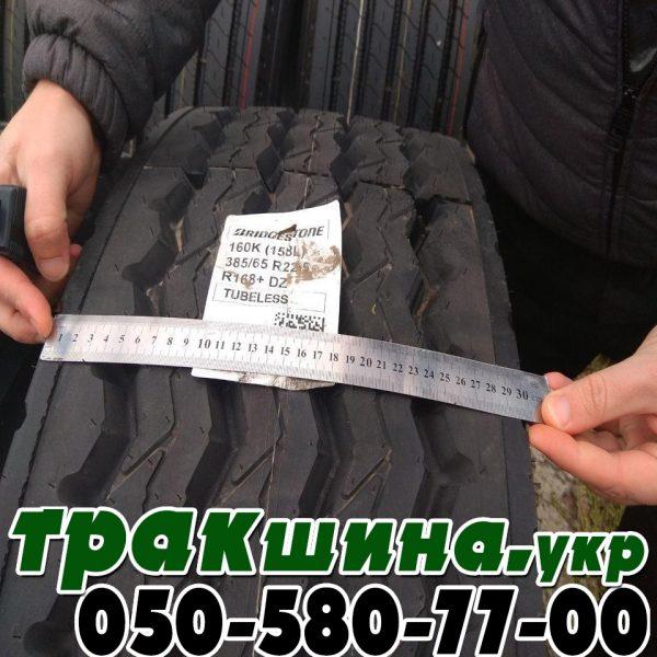 385/65 R22,5 Bridgestone R168 (прицепная) 160K