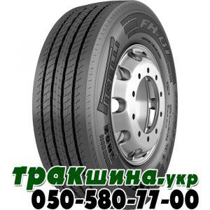 385/65 R22,5 Pirelli FH:01 Energy (рулевая) 160K