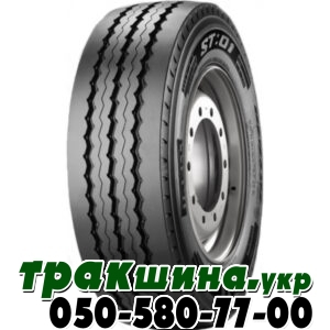 385/65 R22,5 Pirelli ST:01 Plus (прицепная) 160K