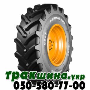 320/85 R32 Ceat FARMAX R85 (с/х) 126 A8