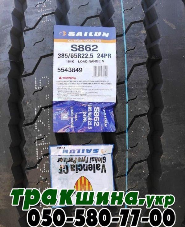 385/65 R22,5 Sailun S862 (прицепная) 164K